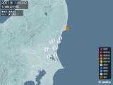 2011年01月22日10時02分頃発生した地震