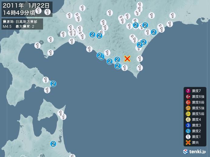地震情報(2011年01月22日14時49分発生)