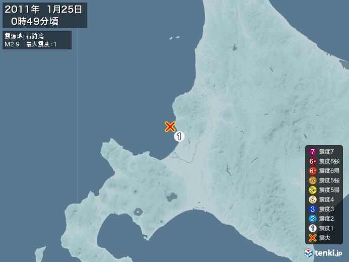 地震情報(2011年01月25日00時49分発生)