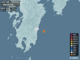 2011年01月25日13時49分頃発生した地震