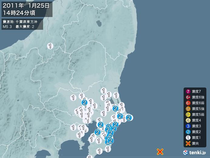 地震情報(2011年01月25日14時24分発生)