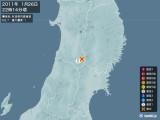 2011年01月26日22時14分頃発生した地震