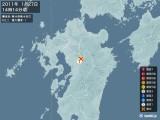 2011年01月27日14時14分頃発生した地震