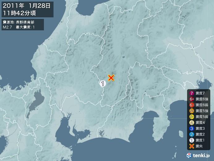 地震情報(2011年01月28日11時42分発生)