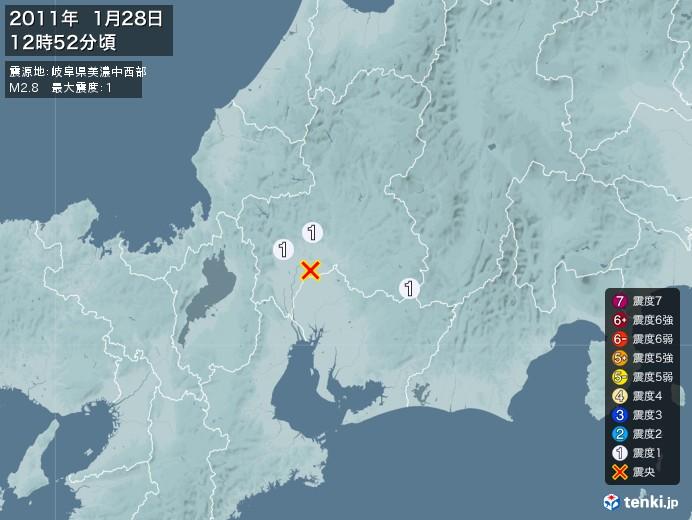 地震情報(2011年01月28日12時52分発生)