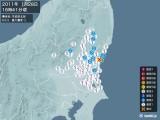 2011年01月28日16時41分頃発生した地震
