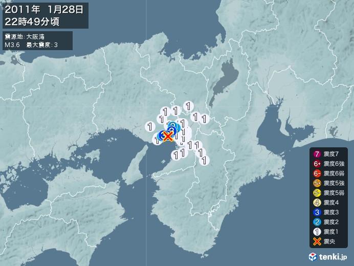 地震情報(2011年01月28日22時49分発生)