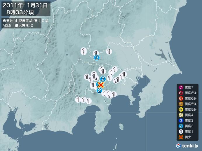 地震情報(2011年01月31日08時03分発生)