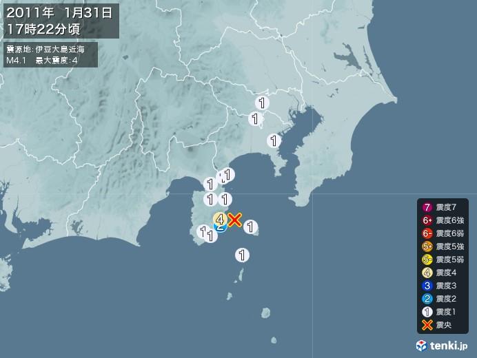 地震情報(2011年01月31日17時22分発生)