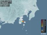 2011年01月31日17時22分頃発生した地震