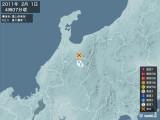 2011年02月01日04時07分頃発生した地震