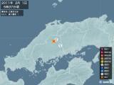 2011年02月01日05時37分頃発生した地震