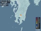 2011年02月01日07時54分頃発生した地震