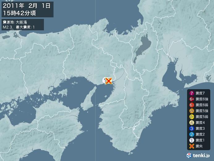 地震情報(2011年02月01日15時42分発生)