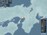 2011年02月01日15時42分頃発生した地震