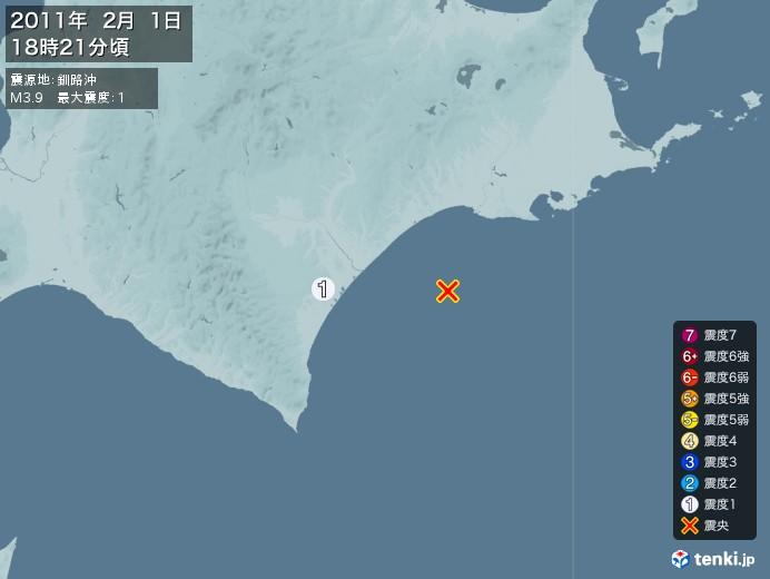 地震情報(2011年02月01日18時21分発生)