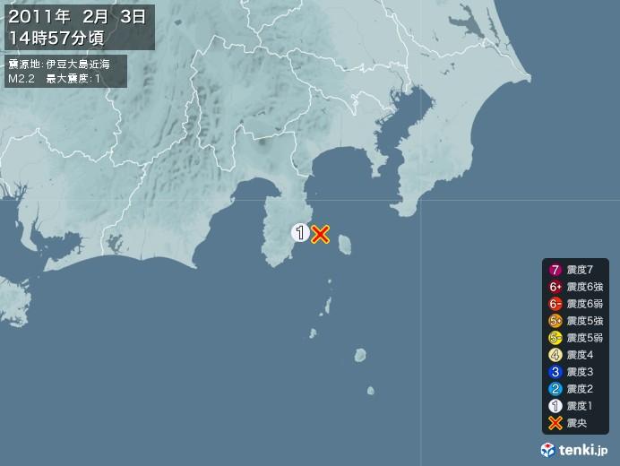 地震情報(2011年02月03日14時57分発生)