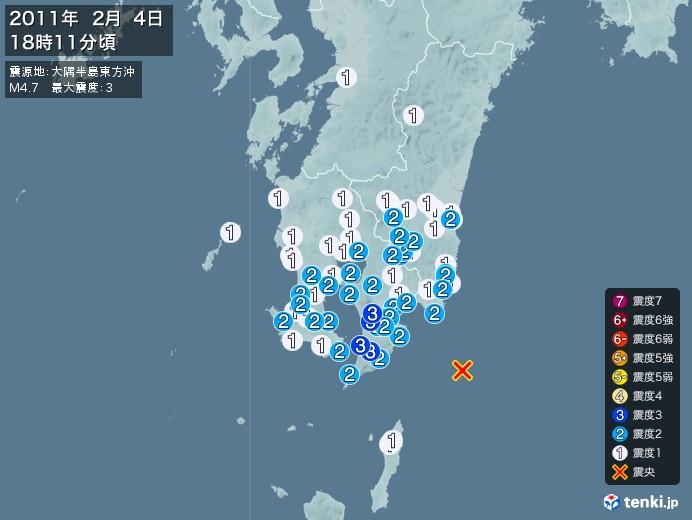 地震情報(2011年02月04日18時11分発生)