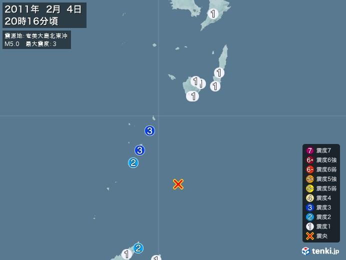 地震情報(2011年02月04日20時16分発生)