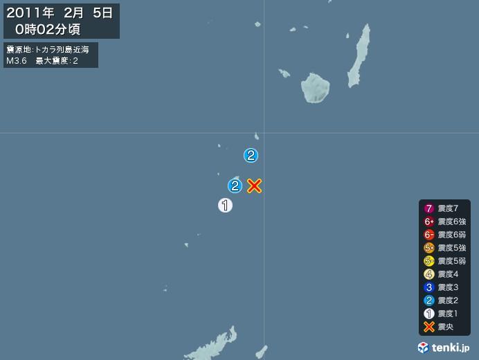 地震情報(2011年02月05日00時02分発生)
