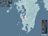 2011年02月05日06時59分頃発生した地震