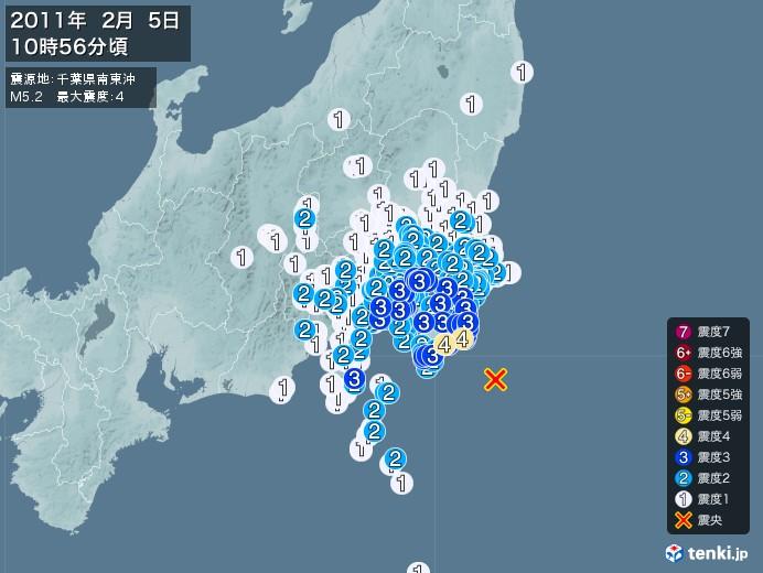 地震情報(2011年02月05日10時56分発生)
