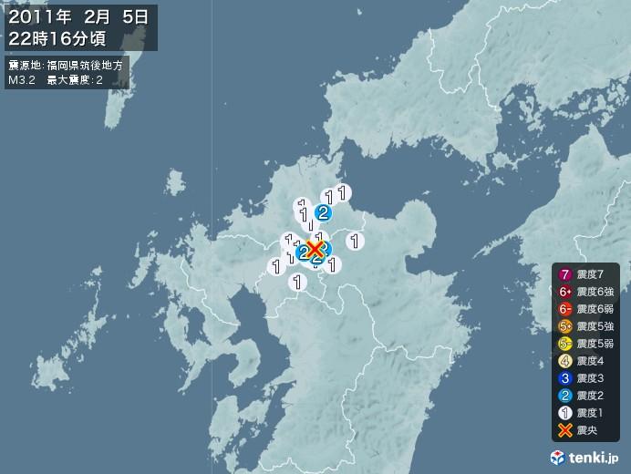 地震情報(2011年02月05日22時16分発生)