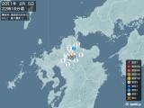 2011年02月05日22時16分頃発生した地震