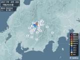 2011年02月06日07時25分頃発生した地震