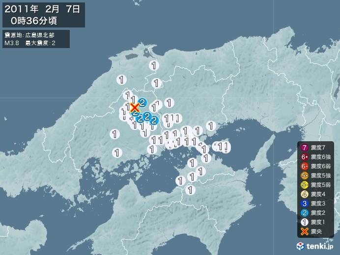 地震情報(2011年02月07日00時36分発生)