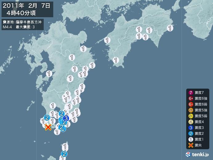 地震情報(2011年02月07日04時40分発生)