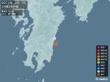2011年02月07日23時23分頃発生した地震