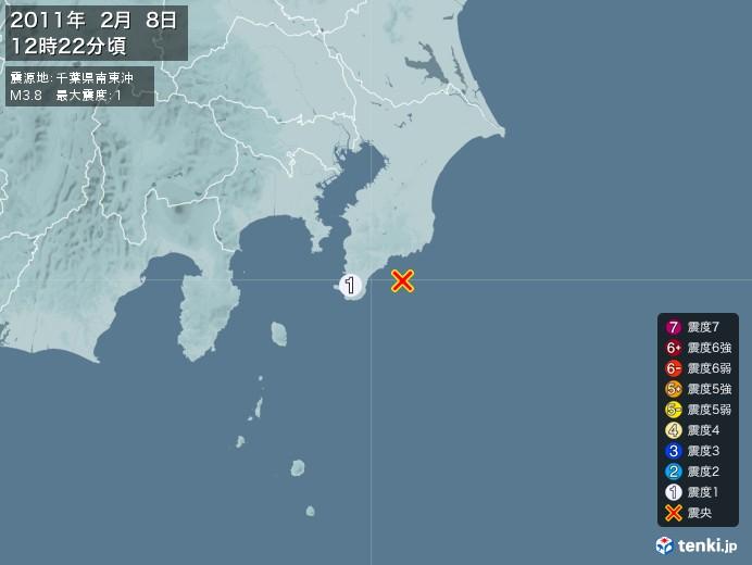 地震情報(2011年02月08日12時22分発生)
