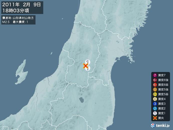 地震情報(2011年02月09日18時03分発生)