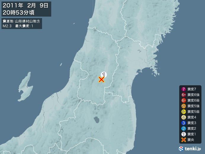 地震情報(2011年02月09日20時53分発生)