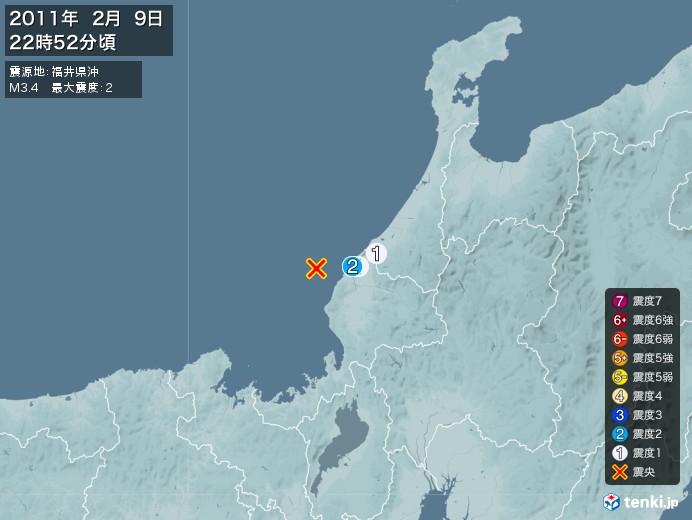 地震情報(2011年02月09日22時52分発生)