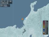2011年02月09日22時52分頃発生した地震