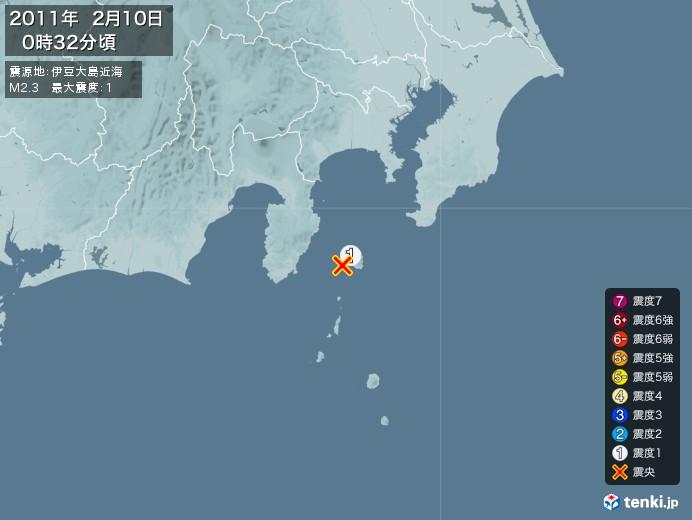 地震情報(2011年02月10日00時32分発生)