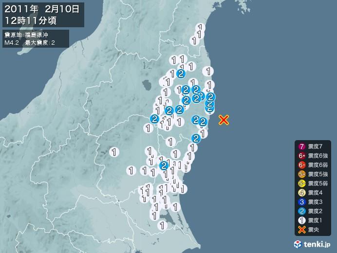 地震情報(2011年02月10日12時11分発生)