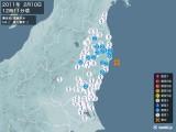2011年02月10日12時11分頃発生した地震