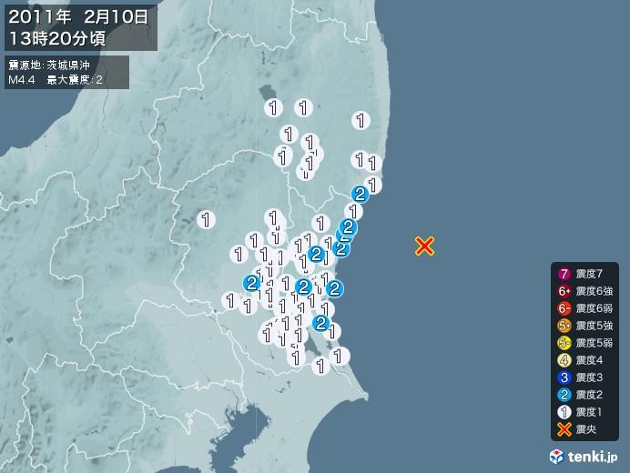地震情報(2011年02月10日13時20分発生)