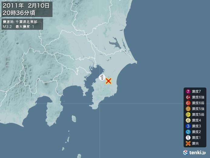 地震情報(2011年02月10日20時36分発生)