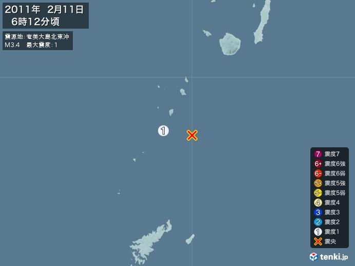 地震情報(2011年02月11日06時12分発生)