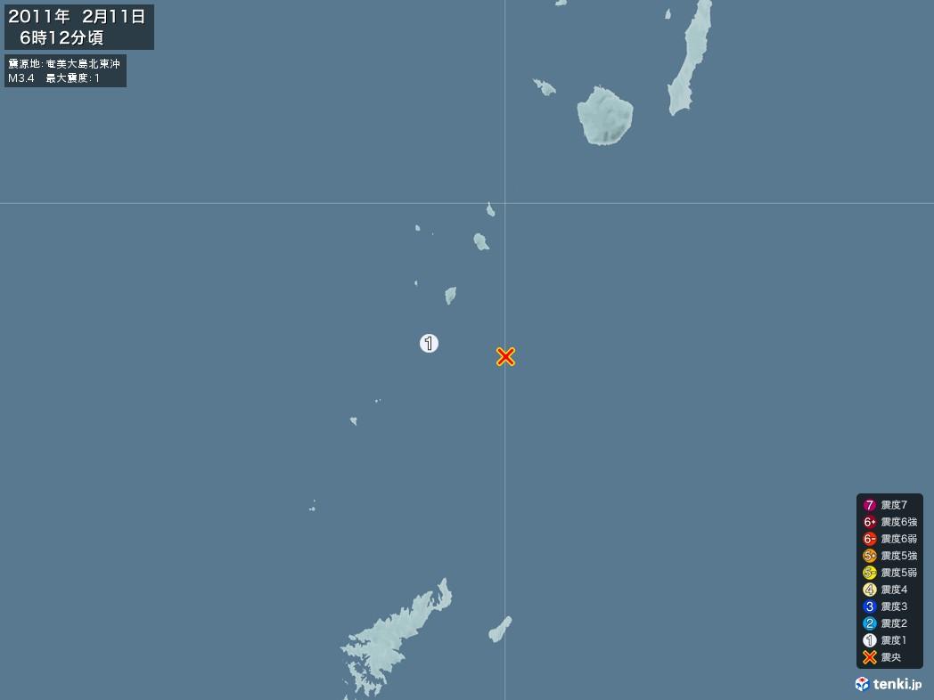 地震情報 2011年02月11日 06時12分頃発生 最大震度:1 震源地:奄美大島北東沖(拡大画像)