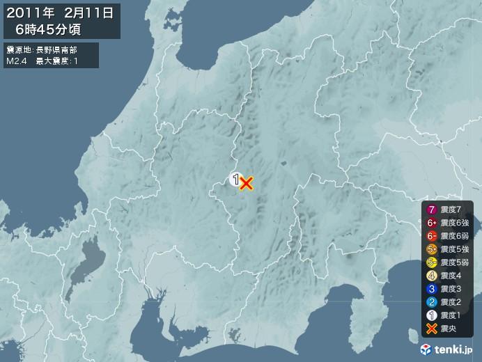 地震情報(2011年02月11日06時45分発生)