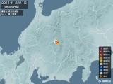 2011年02月11日06時45分頃発生した地震