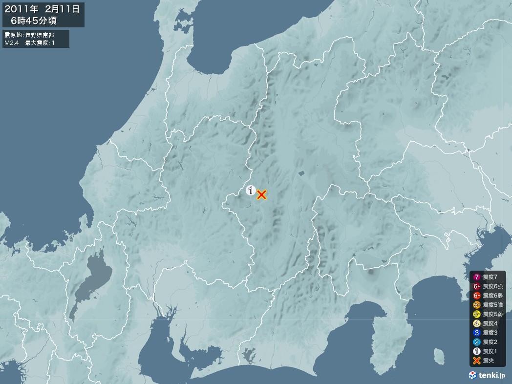地震情報 2011年02月11日 06時45分頃発生 最大震度:1 震源地:長野県南部(拡大画像)