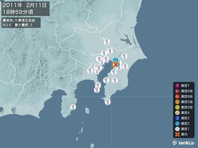 地震情報(2011年02月11日18時59分発生)