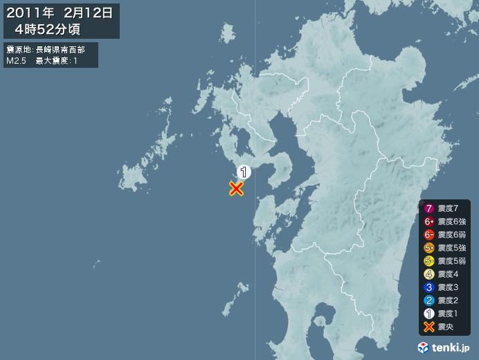 地震情報(2011年02月12日04時52分発生)