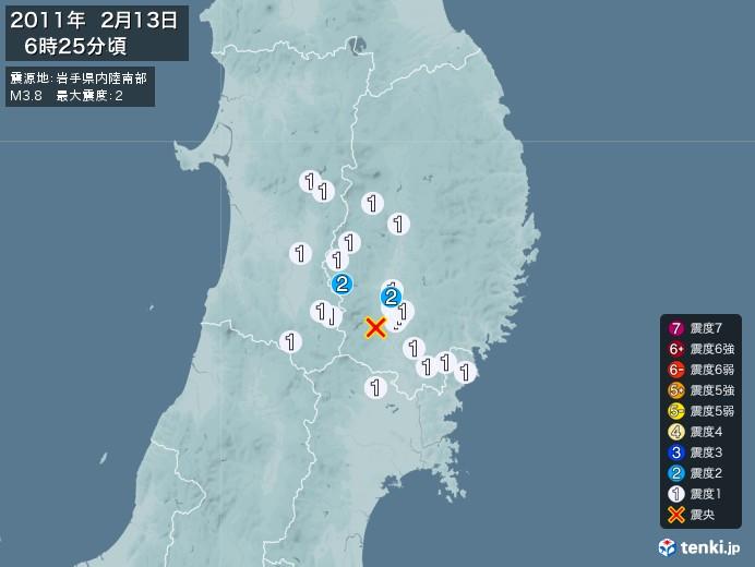 地震情報(2011年02月13日06時25分発生)